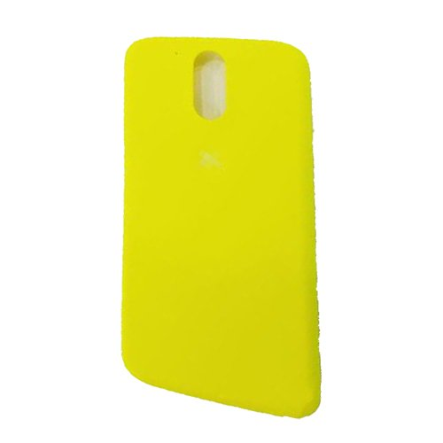 Battery cover for Motorola Moto G4 Plus Yellow