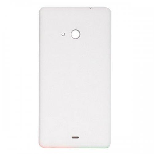 Battery Cover for Microsoft Lumia 535 White