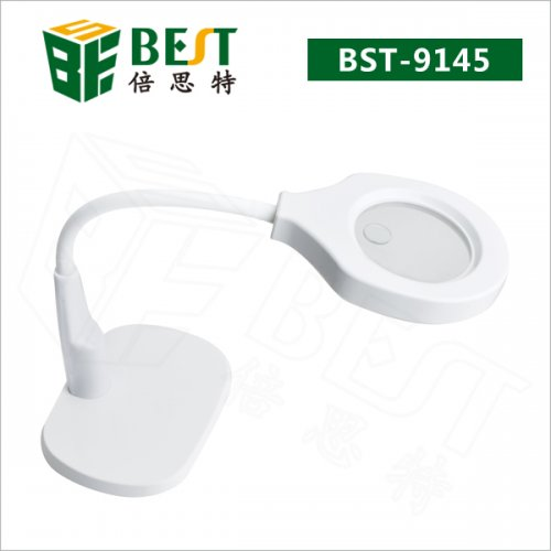 BST-9145 Magnifying LED lamp