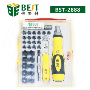 35 in 1 Multi-purpose Precision Screwdriver Set #BST-2888