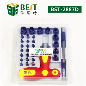 33PCS Dual-drive Screwdriver Set #BST-2887D
