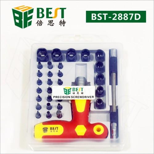 33PCS Dual-drive Screwdriver Set #BST-2887D