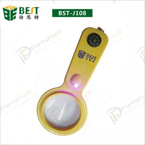 Multi-function magnifier BST-J108