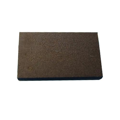 WiFi Module IC Chip for Samsung Galaxy Note 3 N900 N9005