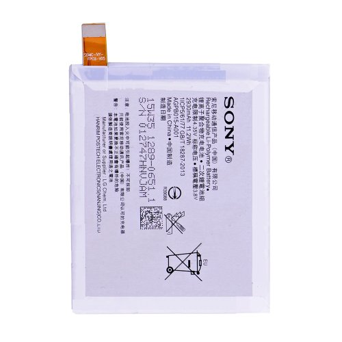 Battery for Sony Xperia Z5