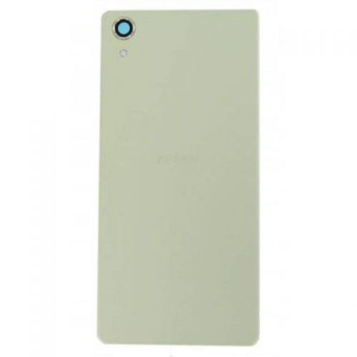 Battery cover for Sony Xperia  X Performance Gold