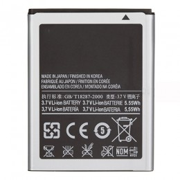 For Samsung Battery