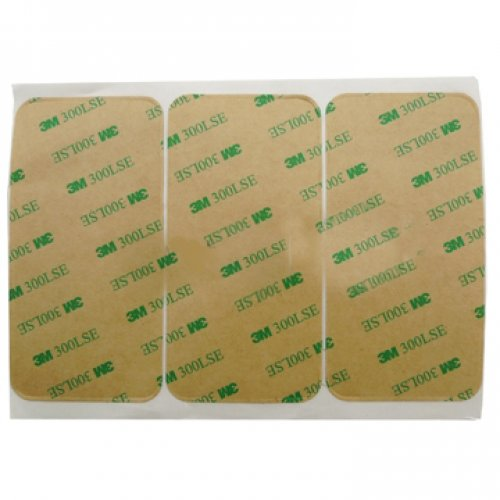 iPhone 4 4G Digitizer and Mid Bezel Frame Adhesive Strip (4 sided)