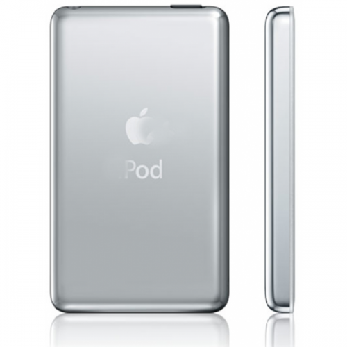Refurbished 1200GB Back Housing Replacement for  ipod clissic
