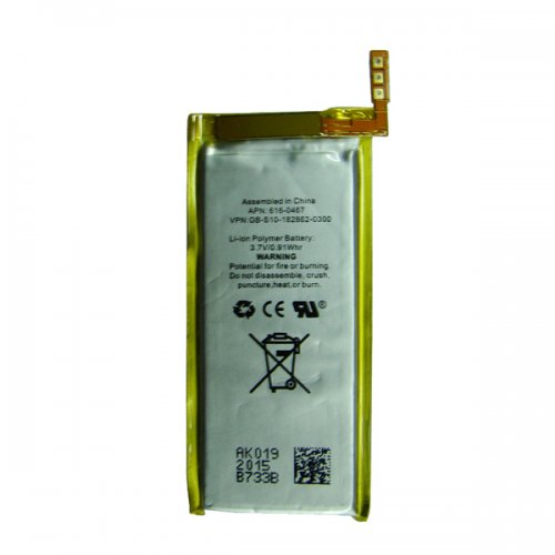 Original battery replacement for iPod nano 5